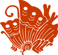 The Agehacho, the kamon (family crest) of the Taira family. The image is of a stylized butterfly.
