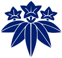 The Sasarindo, the kamon (family crest) of the Minamoto family (a stylized bamboo flower and leaves).