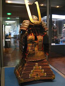 This is a suit of samurai armor noted from the Kamakura Period, slightly after the end of the Heian Period.