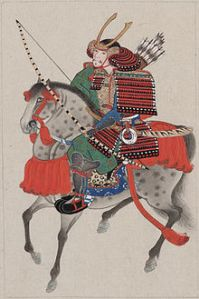 This is an image of the way a samurai would have been armored in the late Heian/early Kamakura period. Note the prominence of the daikyu (bow) and the armor, which is lamelar.