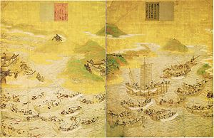 This is the Battle of Dan-no-ura, the climactic naval confrontation of the Genpei War (1185).