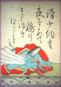 An image of Sei Shonagon from the Edo Period, approximately 800 years after her death. The writing above her is one of her poems, which is included in the Hyakunin Isshu.