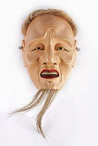 "This is a ""kojo,"" or old man mask, used in Noh performances."