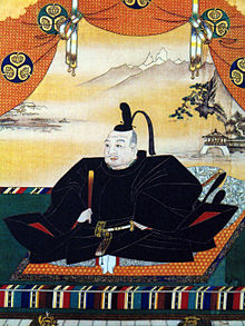 Tokugawa Ieyasu upon his ascension to the rank of shogun.