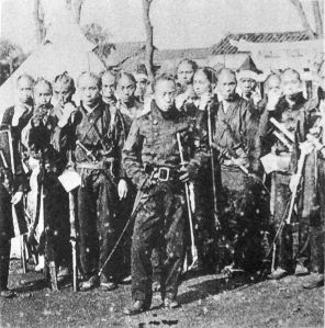 French-trained modern Bakufu troops on campaign in 1868.