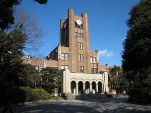 The old Ichiko building is now part of the Tokyo University campus.