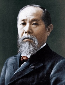 A colorized photo of Ito Hirobumi in his later years. Ito served as the first Prime Minister and drafted the Meiji Constitution.