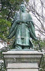 A statue of Ii Naosuke in his hereditary domain of Hikone.