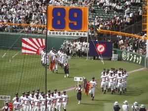 The 2007 Japan High School Baseball Championships. Baseball remains incredibly popular in modern Japan.
