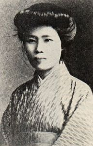Kanno Sugako prior to her eventual arrest and execution on suspicion of aiding anarchists who had attempted to assassinate the Meiji Emperor.
