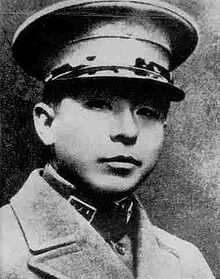 Zhang Xueliang, son and successor of Zhang Zuolin. His father's death at Japanese hands resulted in Xueliang despising the Japanese and moving into the orbit of Chiang Kai-shek as a result. Eventually, he was deposed by a Japanese invasion in 1931.