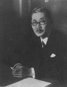 Togo Shigenori (born Park Moo-duk), the Korean-Japanese Foreign Minister who had been one of the last objectors to war with the US. Eventually he would return to the post of Foreign Minister in 1945, and become a member of the pro-peace faction of the Big Six.