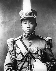 Zhang Zuolin, the Japanese client-warlord turned Nationalist-supporter. Zuolin was assassinated by a cabal of Japanese officers lead by Lt. Komoto Daisaku in 1928. They hoped to spark an intervention by Japan in Manchuria which would leave Japan in charge of the area.