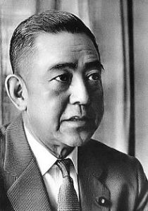 """Sato Eisaku, Prime Minister 1964-1972 (the longest-serving in Japanese history). Sato was the last of the Yoshida """"honor students,"""" and continued to carry forth his mentor's legacy."""