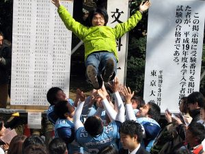 The student above is celebrating success in the entrance exam for Tokyo University, the most prestigious school in the country. Entrance into a good school remains to this day a very important factor in determining future prospects.