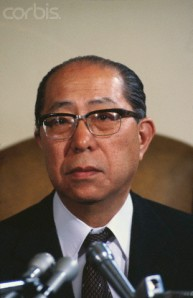 Okita Saburo, the economist who, in 1945, articulated a vision for Japan revived as an economic power. Okita was the youngest of the men who would lead postwar Japan (he was born in 1914) and lived until 1993, just long enough to see his system begin to falter.