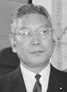 Ikeda Hayato, the famously-abrasive bureaucrat and politician (PM 1960-1964). Ikeda is often credited with reaching out to the Japanese people and forging a consensus that the best way forward for the country was to focus all its resources on economic growth. His Income Doubling Plan was an ambitious (and ultimately successful) bid to massively stimulate the Japanese economy along the lines proposed by Okita Saburo and Yoshida Shigeru.
