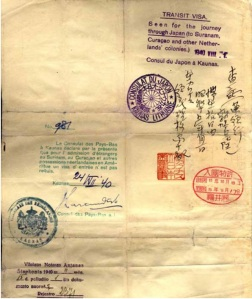 One of the transit visas issued by Sughiara Chiune. Courtesy of Yad V'Shem.