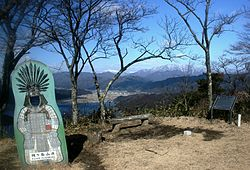 The top of Mount Shizu, site of the Battle of Shizugatake, where Toyotomi Hideyoshi (with the help of the remaining Ikki) crushed Shibata Katsuie. The cardboard cutout on the left is of Toyotomi Hideyoshi's armor, which I'm sure must grate the ghost of Shibata Katsuie.