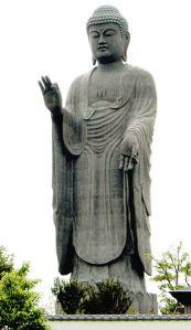 Amitabha, or Amida Buddha. This statue is located in Ushiku, Japan.