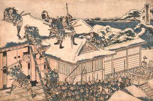 The 47 Ronin storm the home of Lord Kira, by Katsushika Hokusai.