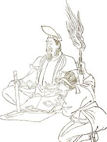 A traditional depiction of Abe no Seimei.