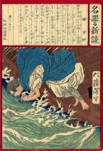 A nishikie (woodblock print) depicting the suicide of Gessho, Saigo's companion and possible lover. After Gessho's suicide (Saigo would also attempt suicide and fail) Saigo was exiled to the island of Amami-Oshima.