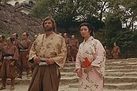 Richard Chamberlain as James Blackthorne and Shimada Yoko as Toda Mariko in the 1980 TV miniseries of Shogun.