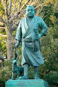 A decade after his death, the Meiji government rehabilitated Saigo and erected this statue in his honor at Ueno Park in Tokyo (site of one of his victories during the Boshin War).