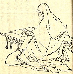 An Edo-period rendering of Hojo Masako late in life by Kikuchi Yosai.