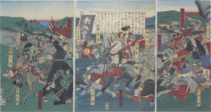 Saigo's troops in an unidentified battle. Note both the banner (with the slogan of the rebellion, Shinsei Kotoku [A New Government of Great Virtue], emblazoned on it) and the Western-style weaponry being fired in the background.