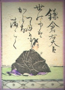 Minamoto no Sanetomo, the last of the Minamoto Shoguns. This illustration is from a copy of the Hyakunin Isshu, and the text above is a poem by Sanetomo.