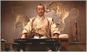 Mifune Toshiro as Lord Toranaga, the character based on Tokugawa Ieyasu.