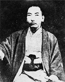 King Sho Tai, the final King of the Ryukyus. In 1879 he was brought to Tokyo and made a Marquis in Japan's new peerage system (based on that of Great Britain).