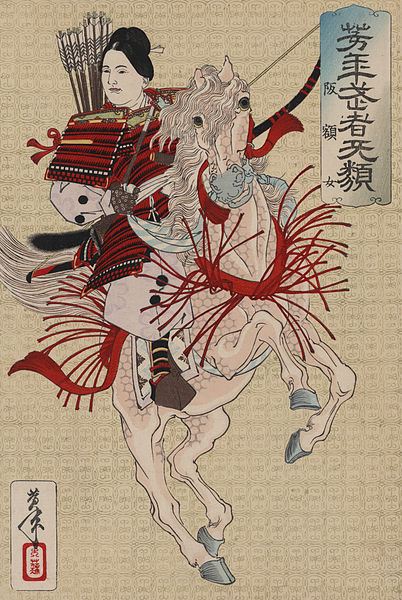 an analysis of the origin of samurai before heian period An overview of the religious practices of the samurai  japan heian period (794-1185)  warrior's final appeal to amitabha moments before an opponent takes.