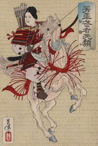 Hangaku Gozen, as depicted in a print by Edo-period artist Yoshitoshi. Her armor is probably not accurate to the period (being based off Edo era designs rather than Kamakura-era ones).