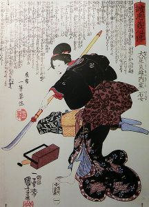 A female member of the samurai class practicing with weapons. Generally speaking, women are associated with the naginata, a bladed polearm -- the theory being that it made up for the shorter reach of most women compared to men. However, women are described using a wide variety of weapons throughout Japanese history.