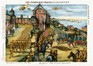 A lithograph depicting the occupation of Blagoveshchensk by the Imperial Army during the Siberian Intervention.