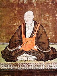 Otomo Sorin, the daimyo who received Xavier and decided to tolerate open Christian preaching. This decision would make the Otomo one of the most powerful clans in Japan.