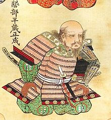 Hattori Hanzo, the samurai who brought the Iga ninja into Tokugawa service.