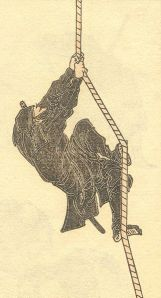 The ninja archetype as we understand it dates to the mass culture of the Edo Period. This image is from the Hokusai Manga, and dates from the early 1800s.