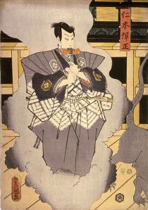 A villain from a kabuki drama utilizing ninja talents to escape. The mythologization of the ninja dates back to the Edo Period low-brow entertainments of ukiyo-e and kabuki.