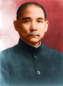 Dr. Sun Yat-sen, the father of the Chinese Republic. He spent a great deal of time in Japan and was inspired by Japan's victory at Tsushima.