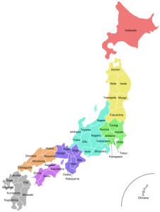 570px-Regions_and_Prefectures_of_Japan_2.svg