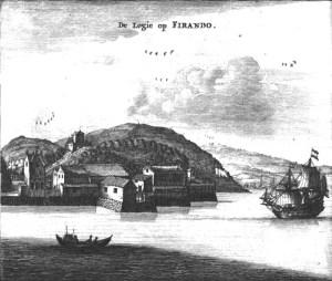 The Dutch East India Company trade post in Hirado, near Nagasaki.