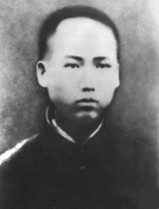 Mao Zedong's class photo from 1913. Eight years earlier he had been in school when the Japanese victory at Tsushima was announced, inspiring him to look for the origins of Western power. That search would eventually take him to Marx.
