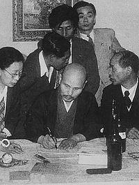 Kumazawa Hiromichi (center) claimed to be the true emperor of Japan after World War II owing to his line of descent from the Southern Court (the current Imperial line comes from the Northern Court).