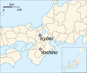 The twin capitols of Nanbokucho Japan: Kyoto (home to the Ashikaga-backed Northern Court) and Yoshino (home to Go-Daigo's Southern Court)