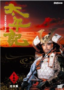 The box art for NHK's 1991 Taiheiki, featuring Ashikaga Takauji on the front cover. The drama portrays Takauji in a more sympathetic light. Courtesy of the Nippon Hosokai.