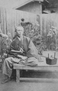 Sakamoto Ryoma in the year of his death in 1867.